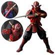 Samurai Spider-Man Meisho Manga Realization Action Figure